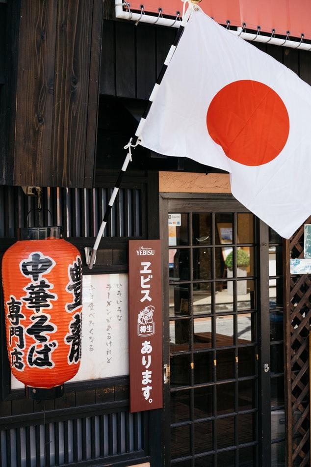 schueleraustausch japan sprache