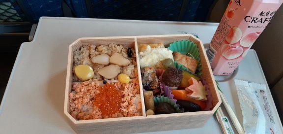 essen in japan bento