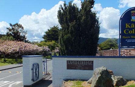 schueleraustausch-neuseeland-schulwahl-kapiti-college-eingang