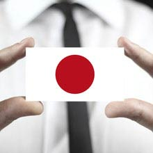 Praktikum Japan, Visitenkarte, Flagge