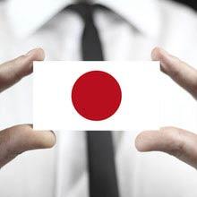 Praktikum, Japan, Visitenkarte, Flagge