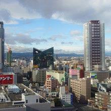 Praktikum, Japan, Tokio, City