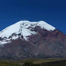 Ecuador Höchster Berg, Chimborazo