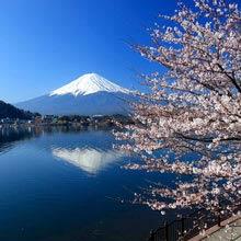 höchster Berg Japan, Fuji