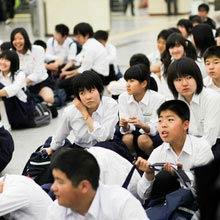 Japan Einwohnerzahl, 127 Millionen