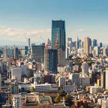 Japan Hauptstadt, Tokio